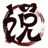 南风小说app v1.1.0