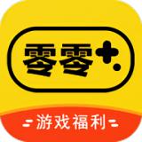 零零游戏app