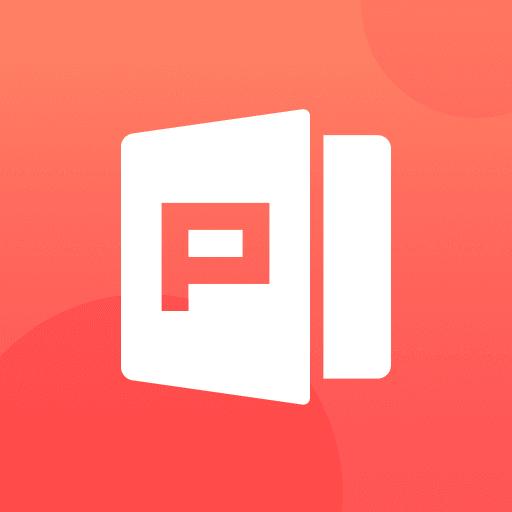 ppt制作达人app