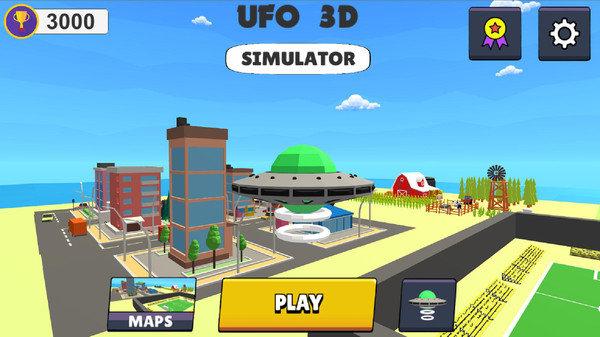 飞碟模拟器3D图2