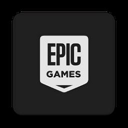 Epic游戏平台客户端