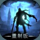 地下城堡2黑暗觉醒官网版 v1.5.23