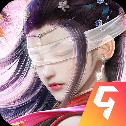 仙梦奇缘破解版 v3.0.2