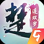 一梦江湖九游版 v36.0