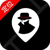 侦探最新版 v1.0.0