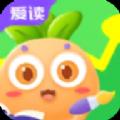 萝卜爱读app