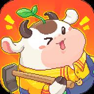 奶牛镇的小时光破解版 v1.3.0