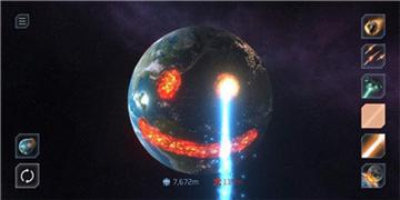 星球毁灭模拟器手游专区