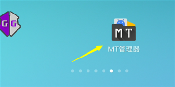 mt管理器各版本大全