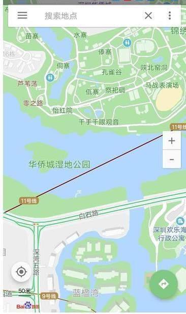 GPS全球卫星定位导航