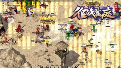 7kanba征战龙庭三端互通版图3