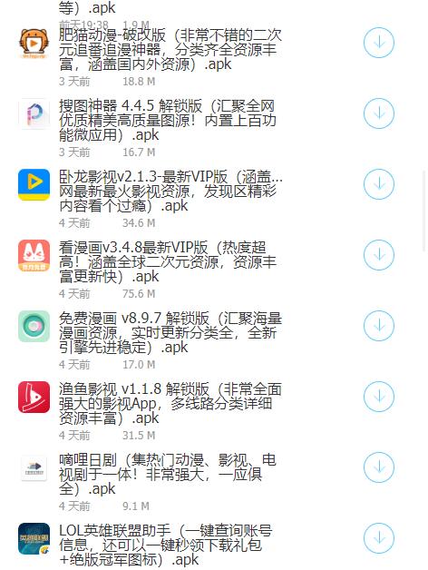 zero秘阁软件库