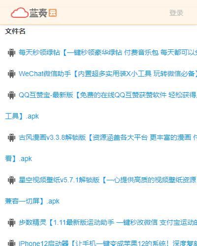 lin6软件库图2