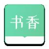 书香仓库app v1.2.3