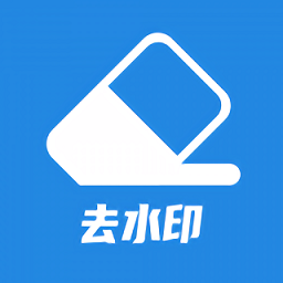 微微视频去水印app