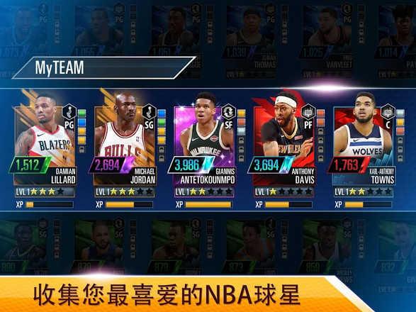 NBA2KMobile篮球安卓版图3