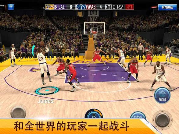 NBA2KMobile篮球安卓版图4