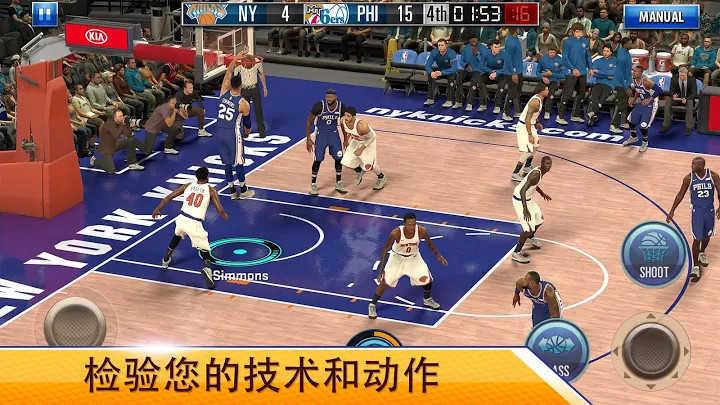 NBA2KMobile篮球安卓版图6