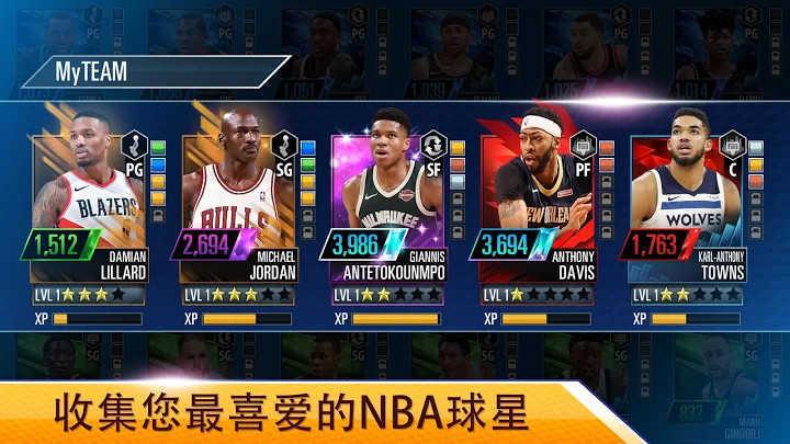 NBA2KMobile篮球安卓版图1