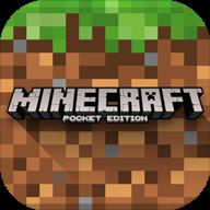 minecraft国际版1.17下载手机版