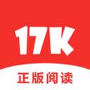 17K小说安卓版