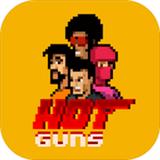 熱槍:國際行動(Hot Guns-International Missions)