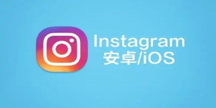 InstagramApp版本大全